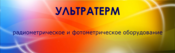 Ultratherm Russia Logo
